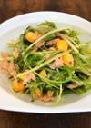 水菜とツナのポン酢マヨサラダ♪