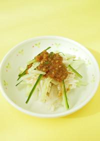 【給食の】棒棒鶏サラダ