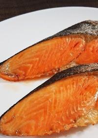 トースターで簡単♪鮭の塩焼き