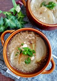 焼きカブと鶏ひき肉の和風とろみスープ