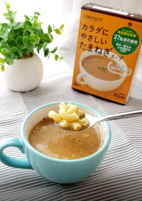簡単!たまねぎスープにマカロニをプラス♪