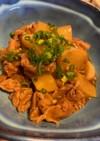 レンジで簡単♡豚バラ大根の煮物。