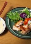 鶏むね肉とスウィートチリマヨソース