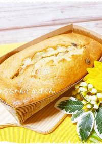 バナナ救済♡チョコバナナ♡パウンドケーキ