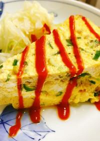 【病院】豆腐オムレツ【給食】