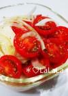 簡単♡もう一品 新玉ねぎとトマトのマリネ