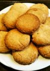 超簡単 ゴマクッキー
