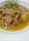 豚ヒレと根菜のポトフ