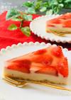 苺ゼリーのレアチーズケーキ