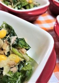 サラダほうれん草とコーンのレモンペパー
