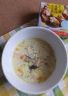 ムール貝と残り野菜のクラムチャウダー風