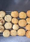 ローズマリーと粉チーズクッキー