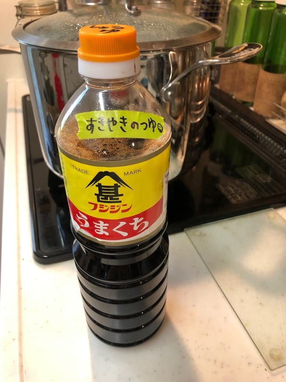 簡単!*すき焼き*煮物に、万能醤油たれ