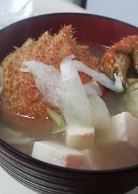 栗蟹の味噌汁