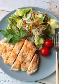 鶏肉のママレード味噌ホイル焼き