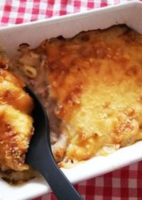 鶏挽き肉とツナのポテトマカロニグラタン