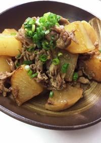 豚と大根と炊きたてご飯