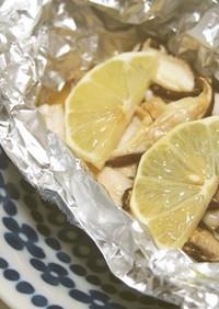 むね肉と椎茸のレモンホイル焼き♪