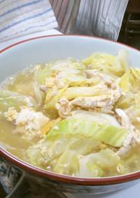 ダイエット用ガッツリ簡単台湾風春雨スープ