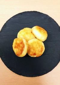 チーズイン 芋