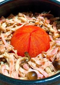 丸ごとトマトのイタリアン風土鍋ご飯