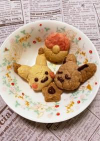 ポケモン ピカチュウとイーブイのクッキー