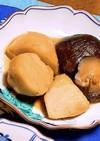 副菜【里芋と干し椎茸の煮物】