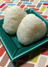 超簡単☆基本中の基本♪究極の塩むすび♫