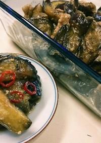 なすの味噌炒め⭐保存食⭐ご飯がススム!