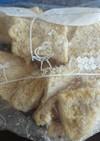 おろし生姜の保存法