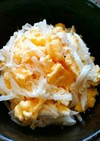千切り大根と玉子のマヨサラダ