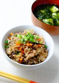 〈くらし薬膳〉ジューシー沖縄風炊込みご飯