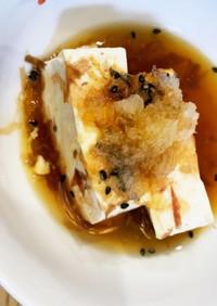 豆腐で簡単温やっこ 残った大根おろしも+