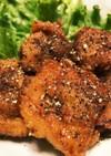 黒胡椒たっぷり手羽先味の唐揚げ