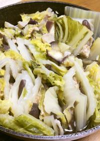 鍋(白菜・ナス・豚バラ・ちびフライパン)