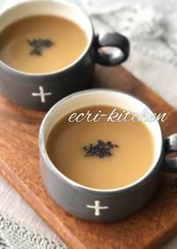 牛蒡 de 具沢山の豆味噌生姜スープ