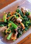 リメイクおかず小松菜の簡単和え♪