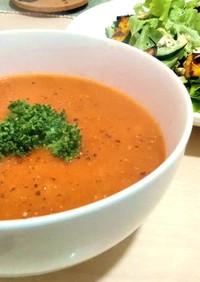 ドイツで大人気の前菜:トマトスープ