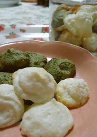 低糖質メレンゲクッキー