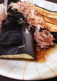 家事ヤロウ 魚焼きグリルで絶品焼き野菜