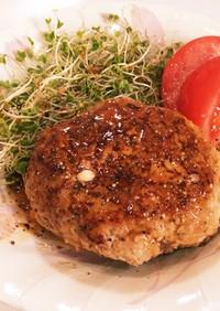 肉汁溢れ出す〜チーズinハンバーグ〜