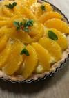 オレンジカスタードクリームの作り方