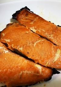 鮭の味噌粕漬け焼き