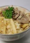 美味♪淡竹の炒め煮で混ぜるタイプの筍ご飯