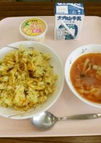 パエリア~学校給食風~