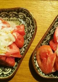 トマトサラダ♪新玉ねぎドレッシング