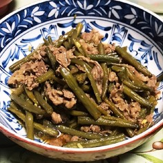 三度豆とお肉の炊いたん