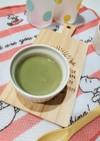 簡単☆アガーde豆乳抹茶プリン