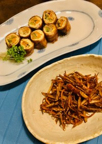 油揚げとバラ肉の野菜巻き、きんぴらごぼう