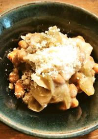 発酵³ ザワークラウト+納豆+チーズ